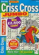 Family Criss Cross Jumbo Magazine Issue NO 77