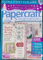 Papercraft Inspirations Magazine Issue NO 197