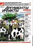 Argumenti Fakti Magazine Issue 11/10/2019