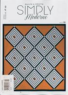 Simply Moderne Magazine Issue NO 18