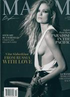 Maxim Us Magazine Issue SEP/OCT19