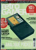 Retro Gamer Magazine Issue NO 201