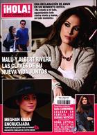 Hola Magazine Issue NO 3929
