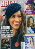Hello Magazine Issue NO 1610