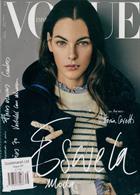 Vogue Spanish Magazine Issue NO 378