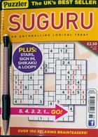 Puzzler Suguru Magazine Issue NO 69