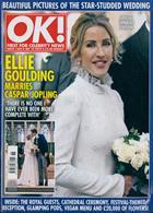 Ok! Magazine Issue NO 1202