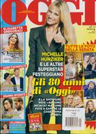 Oggi Magazine Issue NO 41