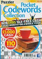 Puzzler Q Pock Codewords C Magazine Issue NO 141