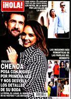Hola Magazine Issue NO 3930