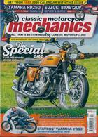 Classic Motorcycle Mechanics Magazine Issue DEC 19