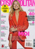 Cosmopolitan French Magazine Issue NO 550