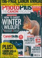 Photoplus Canon Edition Magazine Issue JAN 20
