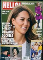 Hello Magazine Issue NO 1611