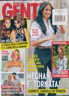 Gente Magazine Issue NO 38