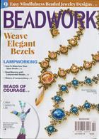 Beadwork Magazine Issue OCT-NOV