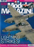 Tamiya Model Magazine Issue NO 289