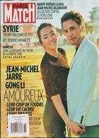 Paris Match Magazine Issue NO 3676