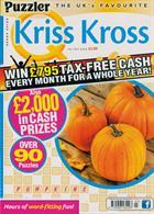 Puzzler Q Kriss Kross Magazine Issue NO 503