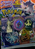 Pokemon Magazine Issue NO 34
