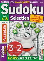 Sudoku Selection Magazine Issue NO 19