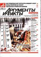 Argumenti Fakti Magazine Issue 25/10/2019