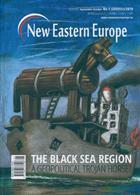 New Eastern Europe Magazine Issue NO 5