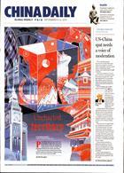 China Daily Europ Edit Magazine Issue 08/11/2019