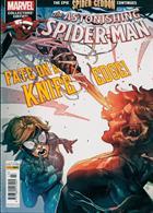 Astonishing Spiderman Magazine Issue NO 43