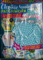 Supercrafts Bookazine Series Magazine Issue NO 28