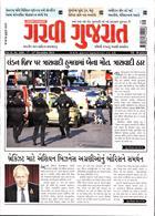 Garavi Gujarat Magazine Issue 07/12/2019