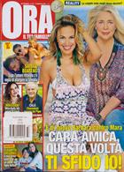Ora Magazine Issue 33