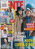 Gente Magazine Issue NO 43