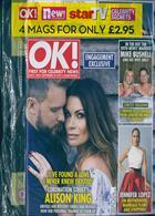 Ok Bumper Pack Magazine Issue NO 1204