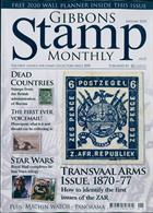 Gibbons Stamp Monthly Magazine Issue JAN 20
