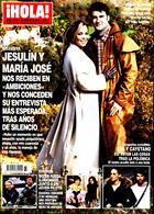 Hola Magazine Issue NO 3933