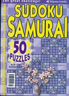 Sudoku Samurai Magazine Issue NO 84