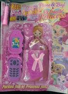My Beautiful Princess Magazine Issue NO 157
