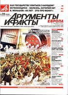 Argumenti Fakti Magazine Issue 27/09/2019