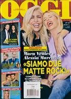 Oggi Magazine Issue NO 44