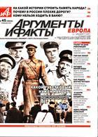 Argumenti Fakti Magazine Issue 08/11/2019