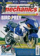 Classic Motorcycle Mechanics Magazine Issue JAN 20