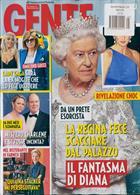 Gente Magazine Issue NO 45