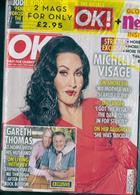 Ok Bumper Pack Magazine Issue NO 1205