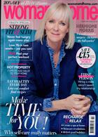 Woman And Home Magazine Issue FEB 20