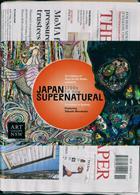 Art Newspaper Magazine Issue NOV 19