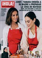 Hola Magazine Issue NO 3934