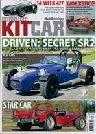Complete Kit Car Magazine Issue FEB 20