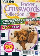 Puzzler Q Pock Crosswords Magazine Issue NO 203