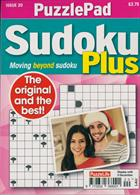Puzzlelife Ppad Wordsearch H&S Magazine Issue NO 20